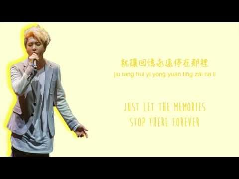 GOT7 (JB, Jr., & Youngjae) - Black Sweater/黑色毛衣 [Color Coded Chi/Pin/Eng Lyrics]