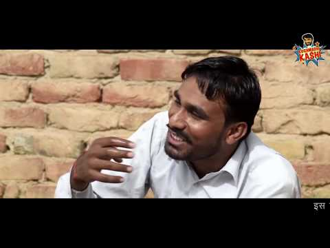 Kuchmadhi Let's In-laws Part -1 कुचमाधी चाल्यो सासरै भाग -1 राजस्थानी कॉमेडी By Kuchmadhi Kashi