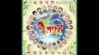 Hetalia: Axis Powers OST 15- Hetalia Endless Life -Serious-