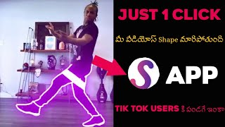 Video Glowing Effect In Mobile  | Scribble Animation Effect App | Glowing Effect In Telugu | NTalks