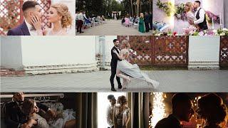 Свадьба мечты в подарок г. Иваново, свадебный фильм Артём и Евгения