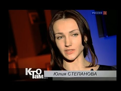 joulia stepanova
