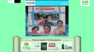 Kootu Puzhukkal (1987) Tamil Movie