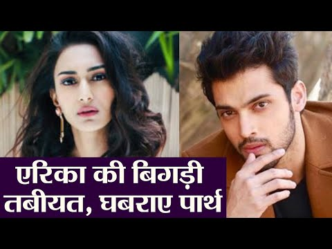 Kasauti Zindagi Kay: Parth Samthaan Is Worried About Erica Fernandes's Health | FilmiBeat