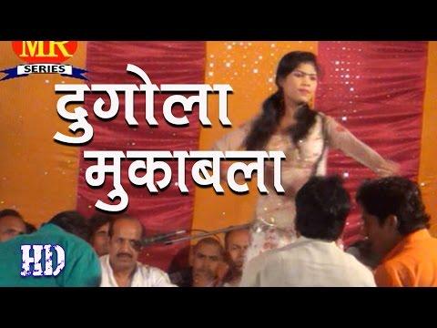 कवन फूलवा से खुशबू चोरवलू ❤❤ Bhojpuri Dugola Mukabala 2017 New Chaita Songs ❤❤ Radha Kishun [HD]