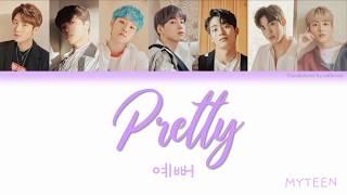 Pretty (??) - MYTEEN Color Coded Lyrics [Han/Eng]