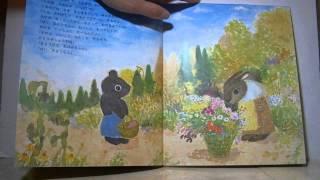 おべんともって 森山京・文 片山健・絵.