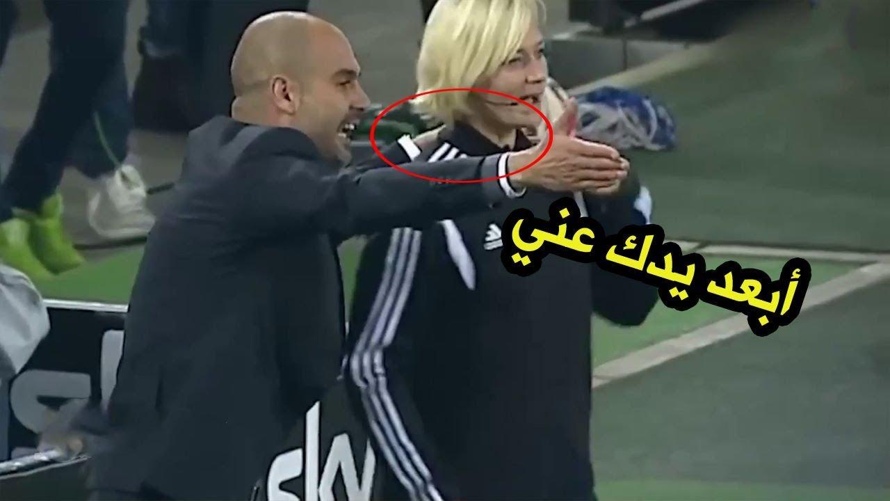 لحظات مضحكة لحكام نساء في كرة القدم