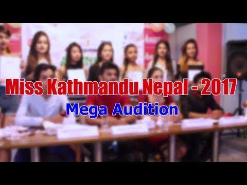 ll Miss Kathmandu Nepal 2017 Mega Audition ll