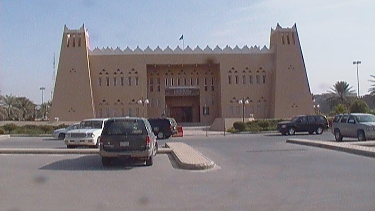 متحف بريدة - لمحات من تاريخ السعودية-الجزء اﻷول - YouTube