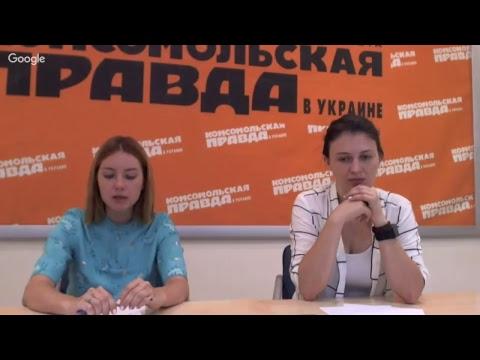 как работают благотворительные фонды в Украине?