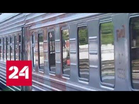 По Транссибу впервые отправился чартерный поезд - Россия 24