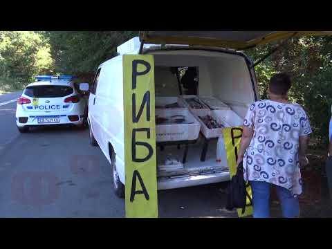 Акция срещу нелегалните продавачи на риба по Черноморието 19 07 2018