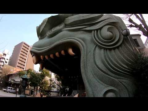 Japan Walking #16 Dragon Shrine Naniwa Hachiman Shrine