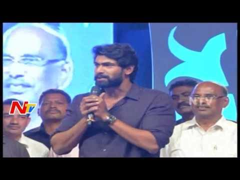 Rana Daggubati Speech in Ghazi Trailer Launch at Vizag Utsav || Visakhapatnam || NTV
