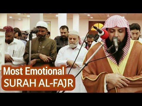 Amazing Recitation Surah Al Fajr | Qari Sohaib Ahmed Meer Muhammadi Tilawat | Bayans Tube