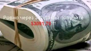 Инвестиции. Доверительное управление.(Надежная и эффективная система достижения Вашей финансовой цели. http://bizforhome.ru., 2011-04-07T11:18:49.000Z)