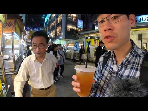 ⁴ᴷ⁶⁰ Kaohsiung, Taiwan : Central Park, Shinkuchan Night Market | 高雄中央公園-新堀江商圈 (December 24, 2019)