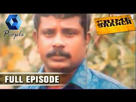 Crime Branch: Kerala Youth Who Joined ISIS Killed in Afghan| 31st July 2017 | Full Episode
