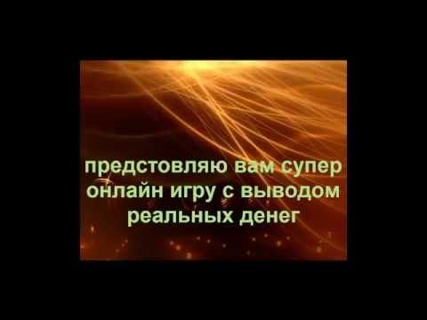 ИГРЫ ФЕРМА, играть в игры Ферма онлайн бесплатно на русском