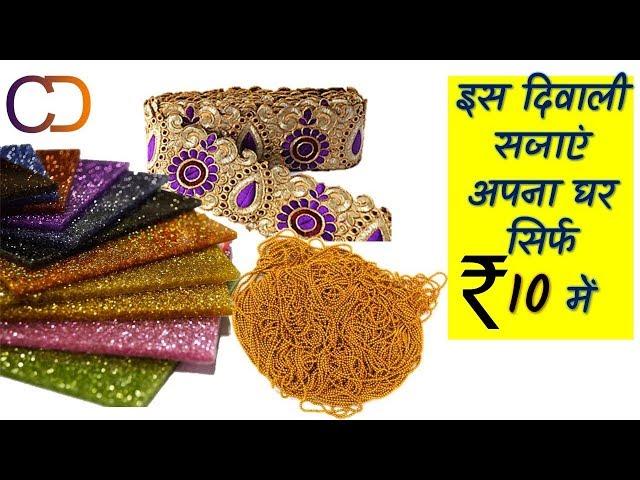 DIY DIWALI Toran making at home I Diwali Decoration Ideas I Creative Diaries