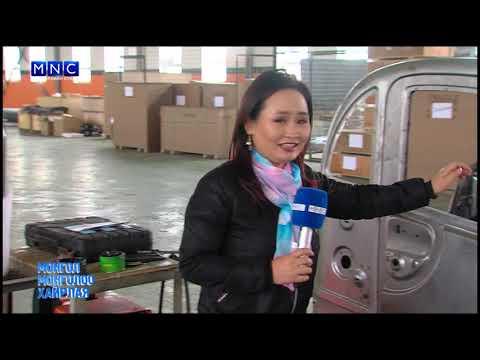 Монгол-Монголоо-хайрлая---Монгол-машин-байгууламж