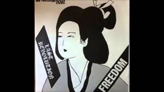 Gambar cover FREEDOM 1st EP TAIKI フリーダム AAレコード