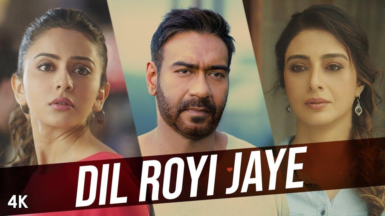 Dil Royi Jaye : De De Pyaar De I Ajay Devgn, Tabu, Rakul Preet l Arijit Singh, Rochak Kohli, Kumaar Watch Online & Download Free