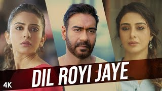 "Presenting Dil Royi Jaye from De De Pyaar De, a beautiful melody sung by the ""Tera Yaar Hoon Main"" Team - Arijit Singh, Rochak Kohli & Kumaar featuring ..."