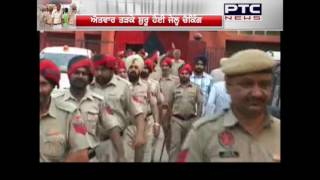 Operations raid in punjab jail | ptc news special report | may 9, 2016