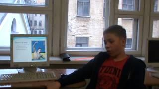 видео Реферат: по географии Ученика 7 класса «А»