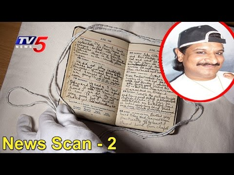 Will Police Reveal Nayeem's 8 Diaries ? | Nayeem Illegal Assets |  News Scan #2 | TV5 News