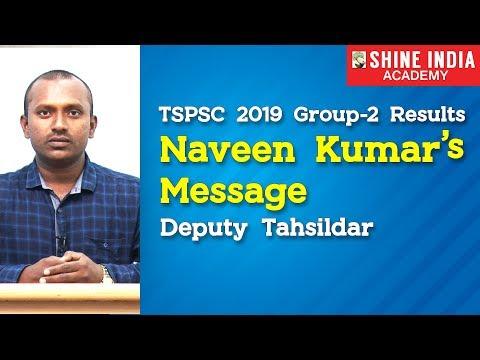 TSPSC 2019 Group 2 Results   Naveen Kumar's Message