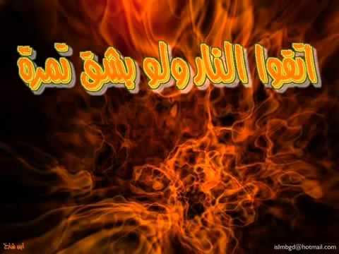 خالد الراشد - خطبه كامله عن الموت thumbnail