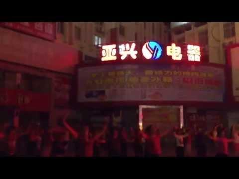 Dance Under the Moon@Xinyang in 2012/5/28(Part 1)
