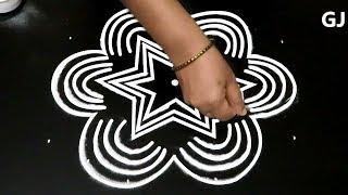 Simple padi kolam design with 7 dots|Friday kolam designs|rangoli designs|simple geethala muggulu