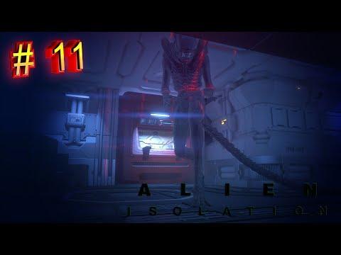 Мансы от Чужого! ► Alien Isolation #11