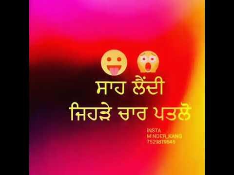 Pyaar patlo latest punjabi song emoji animated