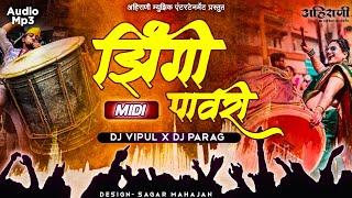 Zingi Pawari Midi New 2021 | Dj Vipul X Dj Parag