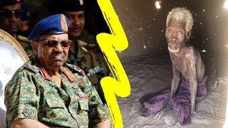هل أخفى عمر البشير ابراهيم شمس وتزوج امرأته؟ حقيقة الصورة | اخبار السودان اليوم