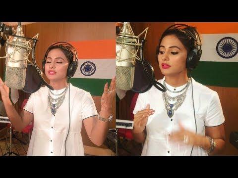 Hina Khan Singing Vande Mataram | Happy Independence Day