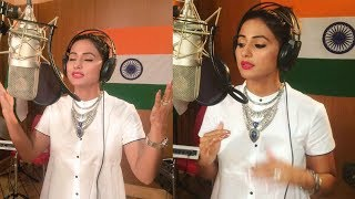 Hina Khan Singing Vande Mataram | Happy Independence Day