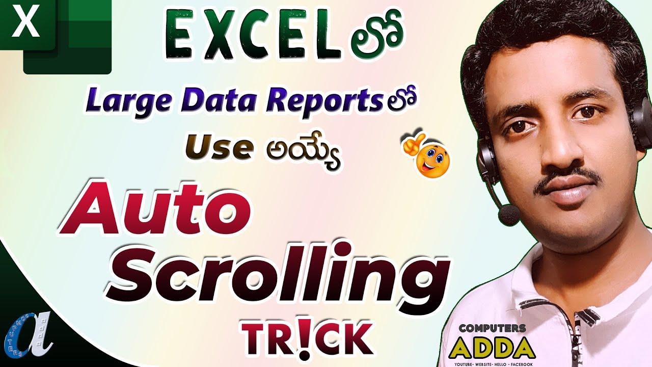 👌 Auto Scrolling Trick in Ms-Excel Telugu || 👉 Just One Click || Computersadda.com