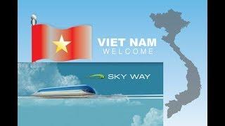 Международный Телемост SKY WAY CAPITAL. Вьетнам [2.03.2018 г.]
