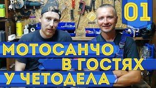видео Санки коляски купить в Нижнем