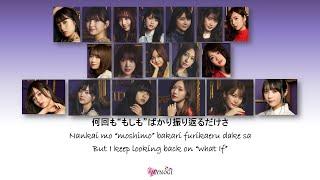 Nogizaka46 乃木坂46 Arigachi na renai ありがちな恋愛 Common romance Kanji Rom Eng Lyrics