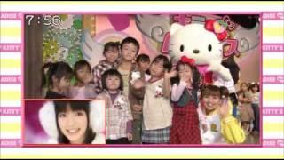 Mano Erina - Love & Peace (Kitty Paradise Version)