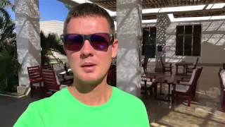 видео Отзывы об отеле » Novotel Palm (Новотель Палм) 4* » Шарм Эль Шейх » Египет , горящие туры, отели, отзывы, фото