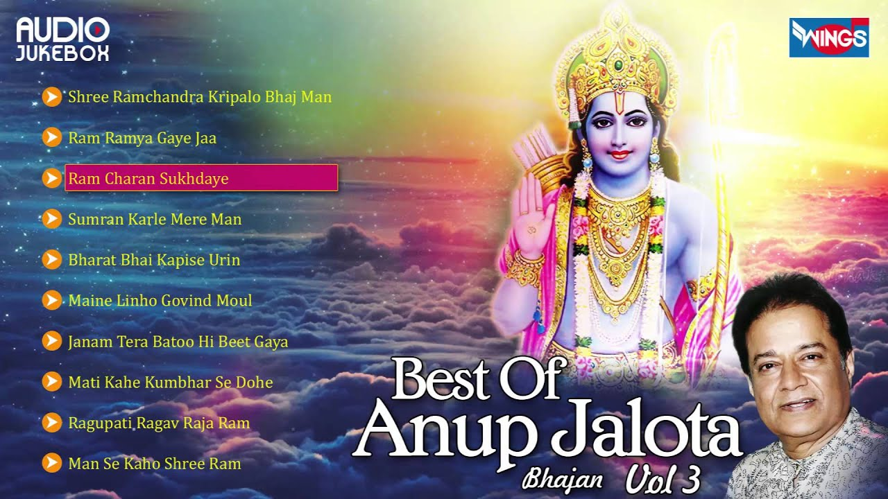 ramcharitmanas mp3 free download anup jalota