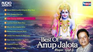 Best Of Anup Jalota Bhajan, Vol. 3 | Popular Indian Devotional Music | Anup Jalota Hit Bhajans